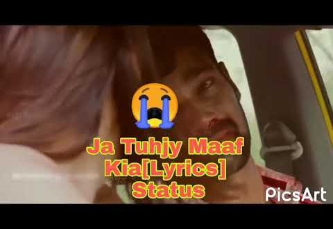 Ja Tujhe Maaf kiya lyrics